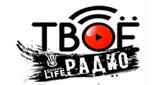 Tвоё Радио SL