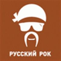 Russkoe Rock - Русский рок