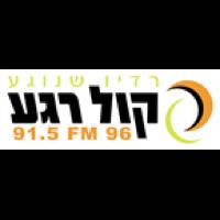 Radio Kol Rega