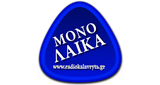 Radio Kalavryta - Ράδιο Καλάβρυτα