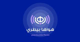 Hawaha Betary - راديو هواها بيطري