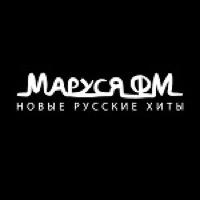 Marusya FM - Маруся ФМ