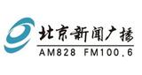 Beijing News Radio