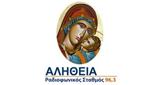Alithia FM
