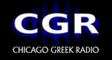 Chicago Greek Radio