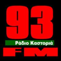 Radio Kastoria
