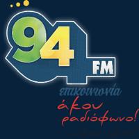 Epikoinonia 94 - 94fm Επικοινωνία