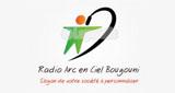 Radio  Arc en Ciel 2  Bougouni