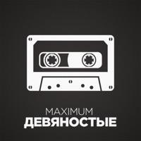 Maximum 90-E