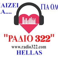 Radio 322 - Ραδιο 322