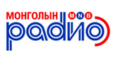 Монголын радио