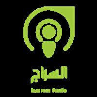 Alseraj Radio Quran