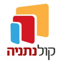 Radio Kol Netanya 106FM