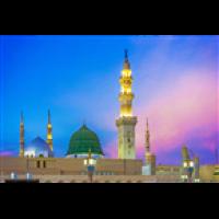 KSA Sunnah Madinah