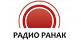 Радио Ранак