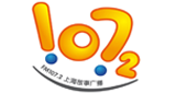 Shanghai ERC Story Radio