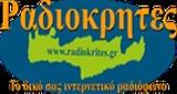 Radio Krites