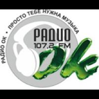 Радио ОК - Radio OK