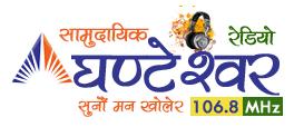 Ghanteswor FM