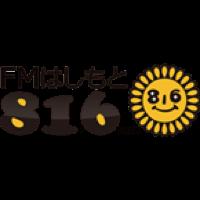 FM Hasimoto