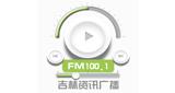 Jilin Information Radio
