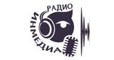 Радио Инмедиа