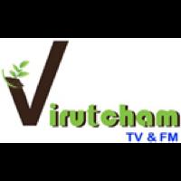 Virutcham FM