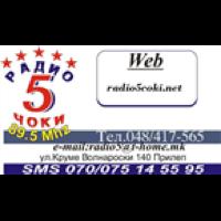Radio5coki