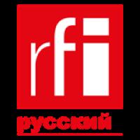 RFI Русский - RFI Russian