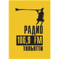 Радио 106.9 FM - Radio 106.9