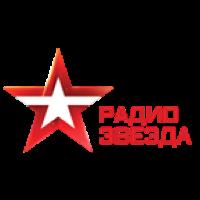 Радио Звезда - Radio Zvezda