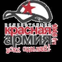 Красная Армия - Red Army